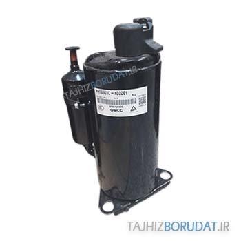 کمپرسور روتاری GMCC ظرفیت 9000 مدل PH165