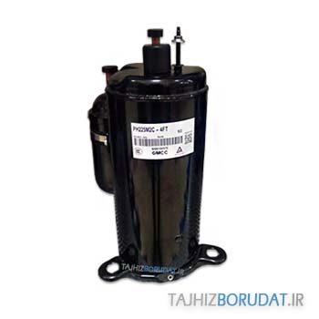 کمپرسور روتاری GMCC ظرفیت 12000 مدل PH225