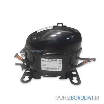 کمپرسور هایتک 1/6 اسب بخار مدل HYE55Y مبرد R134a