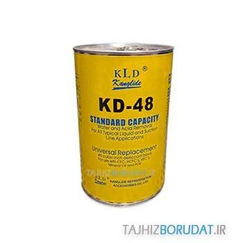 فیلتر کور درایر KANGLIDE مدل KD-48