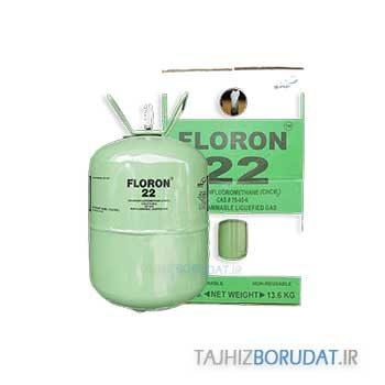 گاز مبرد فلورن R22