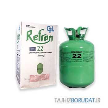 گاز مبرد رفرون R22