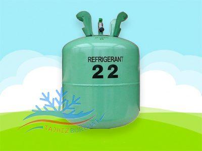 گاز R22 چیست؟