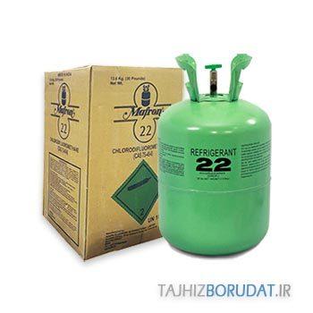 گاز مبرد مافرون R22